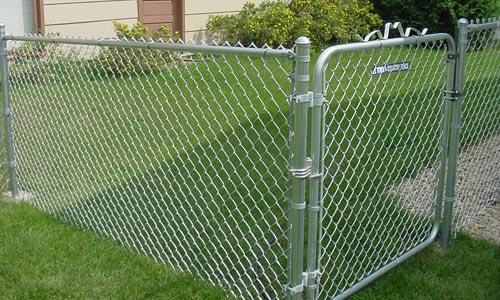 parts of a chain link fence 2
