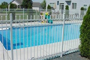 Aluminum Pool Fences